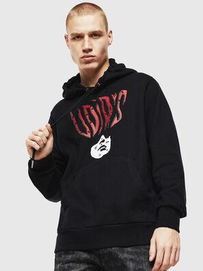 S-GIRK-HOOD-J2, Black - Sweaters