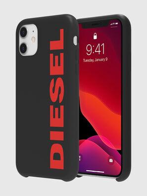 DIPH-029-STBR, Black/Red - Cases